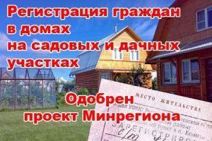 снт победа арбитражный калининградский суд недвижимость