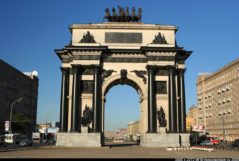 Фото триумфальная арка