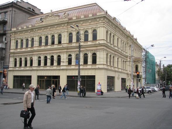 5. Днепропетровск, ул. Московская, 1
